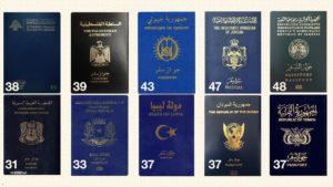 جوازات السفر العربية