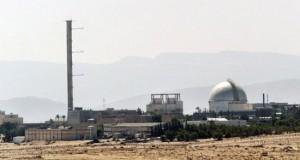 مفاعل ديمونا الإسرائيليّ يبحث عن أماكن بديلة لدفن الإشعاعات النوويّة التي قد يؤدّي تسّربها بسبب هزّةٍ أرضيّةٍ إلى قتل الملايين