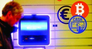 ألمانيا تحذر: الاستثمار في «بِتْكُويْنْ» يُنذر بخسائر فادحة