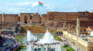 كردستان ... متى ظهر هذا الإسم