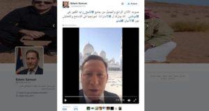 مسؤول بريطاني يغرّد من مسجد الشيخ زايد