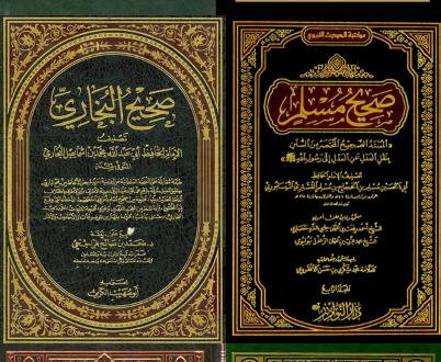 كُتبٌ أنصح بها كل شاب لتعينه إن قرأها بتدبر على فهم ديننا الإسلامي الحنيف